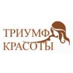 Натуральная косметика Триумф Красоты, с бесплатной доставкой по Москве.