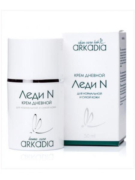 Крем Леди N дневной, Аркадия, 50 мл, для нормальной и сухой кожи - Эффект применения - ANTI-AGE / УВЛАЖНЕНИЕ