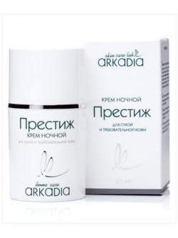 Крем Престиж ночной, Аркадия, 50 мл, в форме обратной эмульсии, мощный питающий эффект, восстанавливает липидный барьер, купить с бесплатной доставкой по Москве.