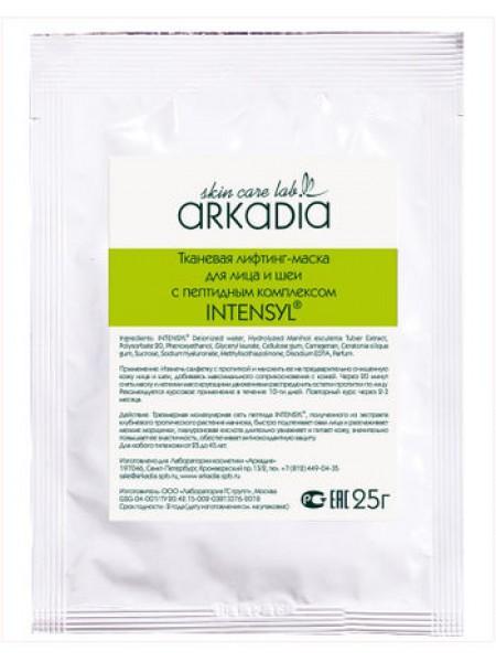 Лифтинг-маска тканевая с пептидным комплексом Intensyl, Аркадия, 1 шт - Эффект применения - ANTI-AGE / ЛИФТИНГ / УВЛАЖНЕНИЕ
