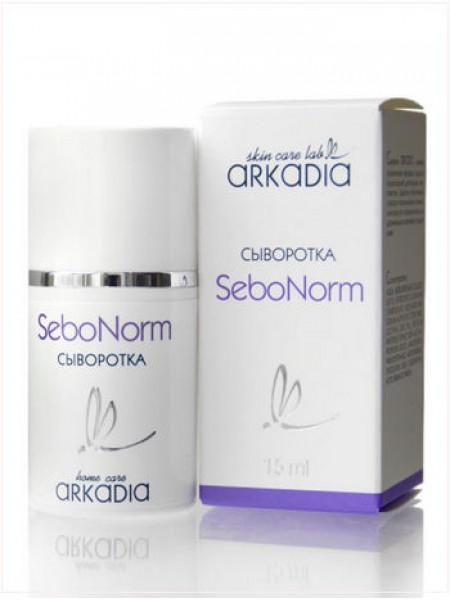 Сыворотка SeboNorm, Аркадия, для жирной, комбинированной кожи, 15 мл - Эффект применения - ПРОТИВОВОСПАЛИТЕЛЬНЫЙ / СЕБОРЕГУЛИРУЮЩИЙ ЭФФЕКТ