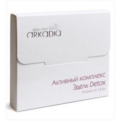 Комплекс активный Эдель-Detox Аркадия, 10х1,5 мл - Эффект применения - ANTI-AGE