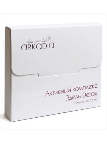Комплекс активный Эдель-Detox Аркадия, 10х1,5 мл - устраняет два фактора старения - атаку радикалов и токсикацию клеток. купить с бесплатной доставкой по Москве.