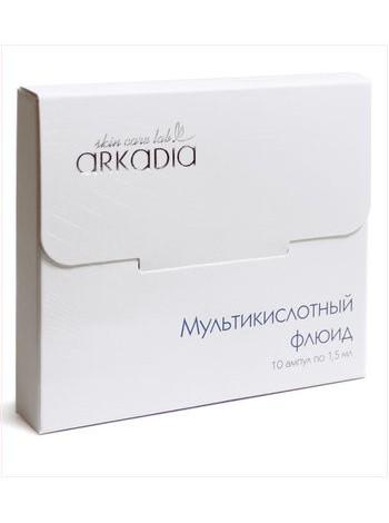 Флюид мультикислотный Аркадия, 10х1,5 мл, устраняет признаки хроно- и фотостарения, купить с бесплатной доставкой по Москве.
