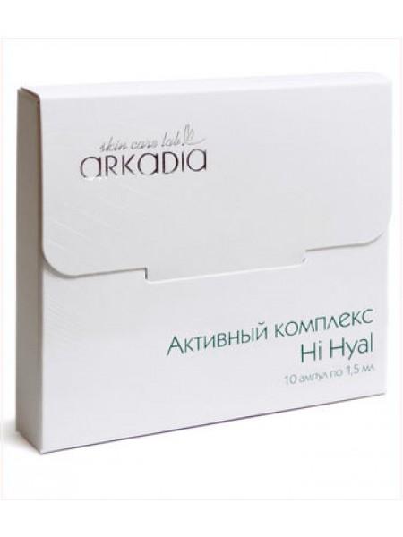 Активный комплекс Hi Hyal Аркадия, 10х1,5 мл - Эффект применения - ANTI-AGE / УВЛАЖНЕНИЕ