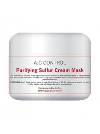 Антибактериальная себорегулирующая крем-маска Purifying sulfur cream-mask Cell Fusion C, 250 мл - с гиалуроновой кислотой - купить с бесплатной доставкой по Москве.