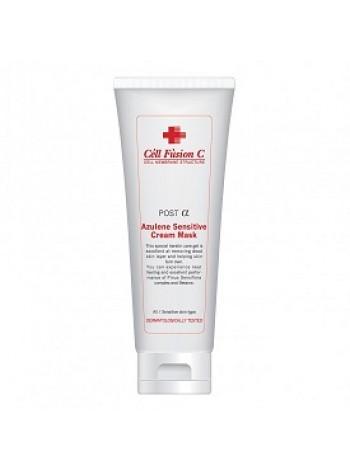 Азуленовая крем-маска для чувствительной и раздраженной кожи Azulen sensitive cream-mask Cell Fusion C, 250 мл - с бесплатной доставкой по Москве.