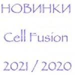 Каталог Cell Fusion новинки косметики 2021 / 2020 с бесплатной доставкой МКАД.