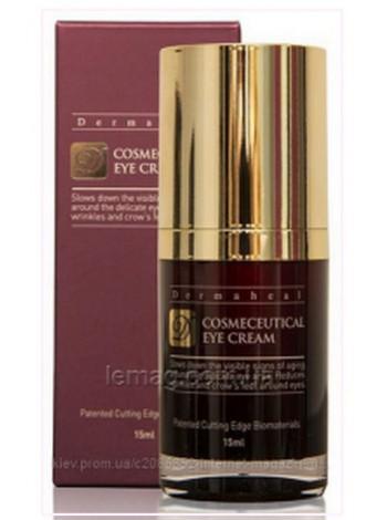 Крем для век Интенсив, Cosmeceutical Eye Cream Дермахил, от отеков под глазами, с бесплатной доставкой по Москве.