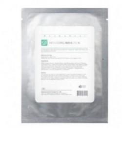 Маска для лица ревитализирующая Дермахил, Vitalizing Mask Pack Dermaheal, 22 гр, маска антивозрастная, купить с бесплатной доставкой по Москве.