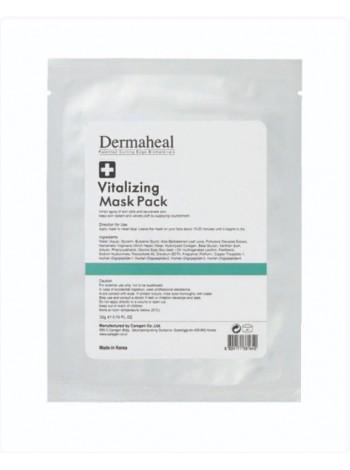 Vitalizing Mask Pack, Маска для лица ревитализирующая, антивозрастная Дермахил, купить с бесплатной доставкой по Москве.