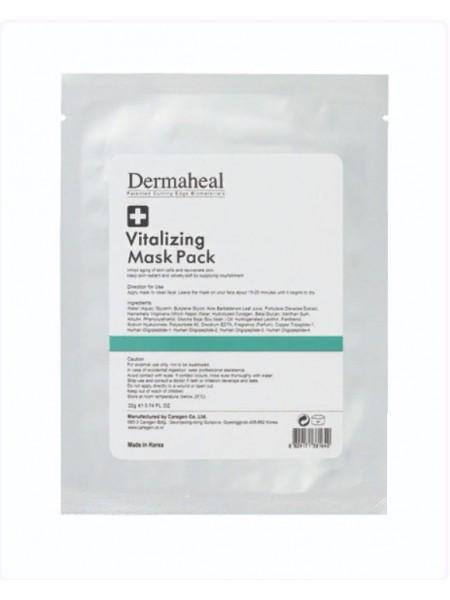 Маска для лица ревитализирующая Дермахил, Vitalizing Mask Pack Dermaheal, 22 гр - Эффект применения - ANTI-AGE