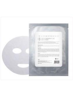 Маска от пигментных пятен Сияние Дермахил, Super Brightening Mask Pack Dermaheal, 22 гр, с бесплатной доставкой по Москве.
