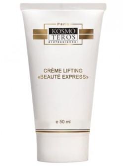 Лифтинг-крем BEAUTE EXPRESS, Kosmoteros - кремс гиалуроновой кислотой, уменьшает морщины, купить с бесплатной доставкой по Москве.
