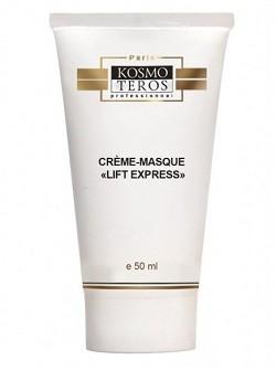 Омолаживающая крем-маска Экспресс-лифтинг, Kosmoteros, маска с гиалуроновой кислотой, уменьшает птоз, лифтинг эффект, купить с бесплатной доставкой по Москве.