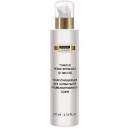 Тоник очищающий  для нормальной и комбинированной кожи, Kosmoteros (Космотерос), 200 мл. -  Эффект применения - ANTI-AGE / ОЧИЩЕНИЕ / ТОНИЗИРОВАНИЕ / УВЛАЖНЕНИЕ