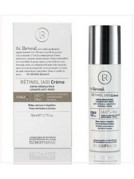 Крем ретинол АЖ Retinol AG Creme Renophase, 50 мл - Эффект применения - ANTI-AGE