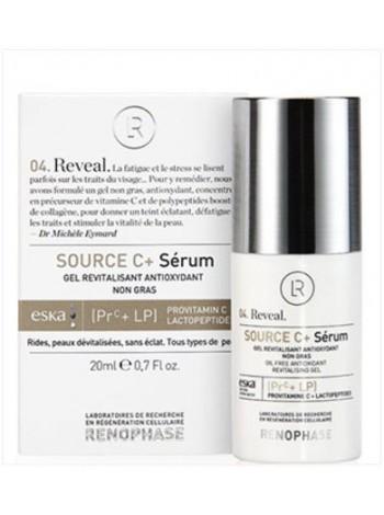 SOURCE C+ Serum - Сыворотка Сурс С+, Renophase, сыворотка с лактопептидами, купить с бесплатной доставкой по Москве.