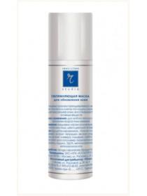 Увлажняющая маска для обновления кожи, Revolution studio, 50 мл. - Эффект применения - ANTI-AGE / УВЛАЖНЕНИЕ / ПИТАНИЕ