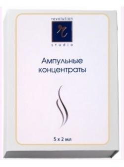 Anti-age концентрат - Антивозрастная сыворотка с омега кислотами, Revolution studio r-studio, улучшает липидный барьер, купить с бесплатной доставкой по Москве.