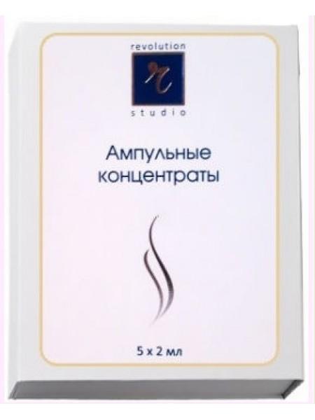 Гидроактиватор, Revolution studio, 5 амп х 2 мл. - Эффект применения - ANTI-AGE / УВЛАЖНЕНИЕ