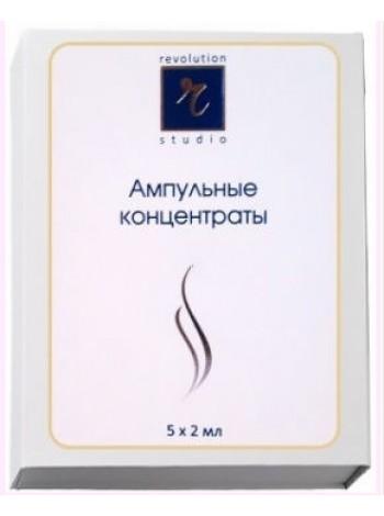 Ревитализирующий концентрат, Revolution studio, r studio, сыворотка для лица с наноструктурой Flora-Shuttle, купить с бесплатной доставкой по Москве.