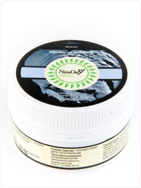 Очищающая от чёрных точек био маска-коктейль для лица Шунгит, Триумф Красоты, 80 мл - Эффект применения - ОЧИЩЕНИЕ