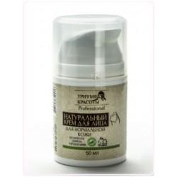 Натуральный профессиональный крем для нормальной кожи лица, Триумф Красоты, 50 мл - Эффект применения - ПИТАНИЕ / УВЛАЖНЕНИЕ