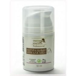 Натуральный профессиональный крем с лифтинг-эффектом для кожи лица, Триумф Красоты, 50 мл - Эффект применения - ANTI-AGE / ЛИФТИНГ