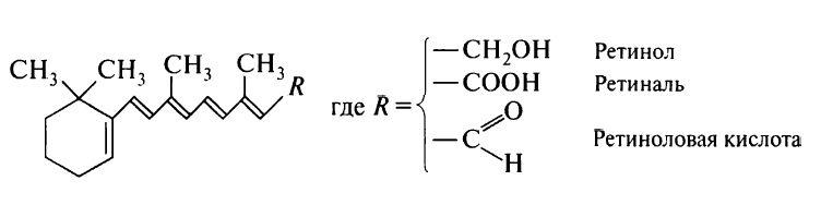 Формула ретиноидов используемых в косметике